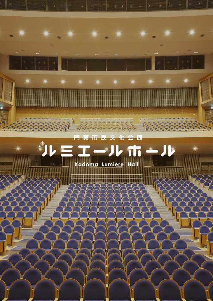 【お客様主催】 プリムローズバレエスタジオ ブロッサム No.6