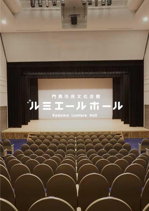 【お客様主催】 ヴァイオリン発表会
