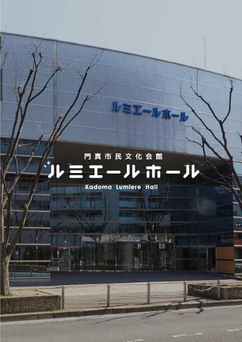 【お客様主催】 法律の無料相談会