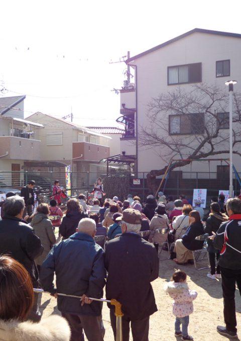 2月2日 まちかど・まちなかコンサート@下島町児童遊園