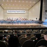 主催事業 平成26年度門真市文化祭
