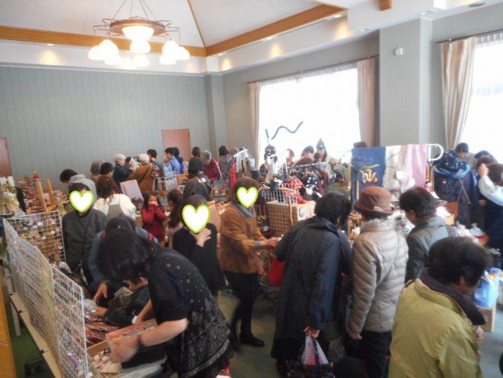 【中塚荘】 第26回門真手作り市