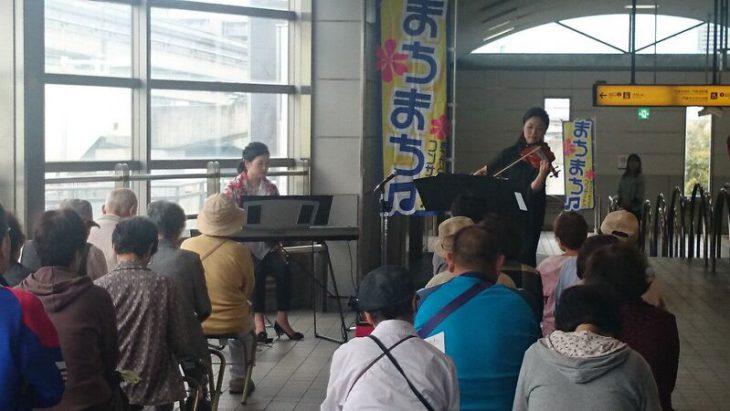 まちかど・まちなかコンサート 徳田雅子(ヴァイオリン)・中村愛(キーボード)