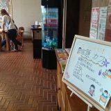 【中塚荘】主催事業 宿題カフェ