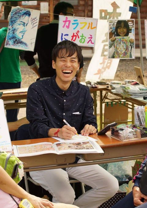 江本貴明 (カラフル似顔絵アーティスト&シンガーソングライター)
