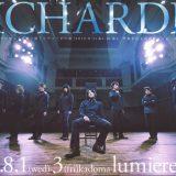 共催公演 RICHARDⅢ-リチャード三世-