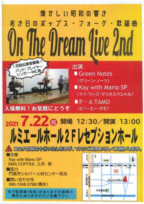お客様主催 On The Dream Live 2nd