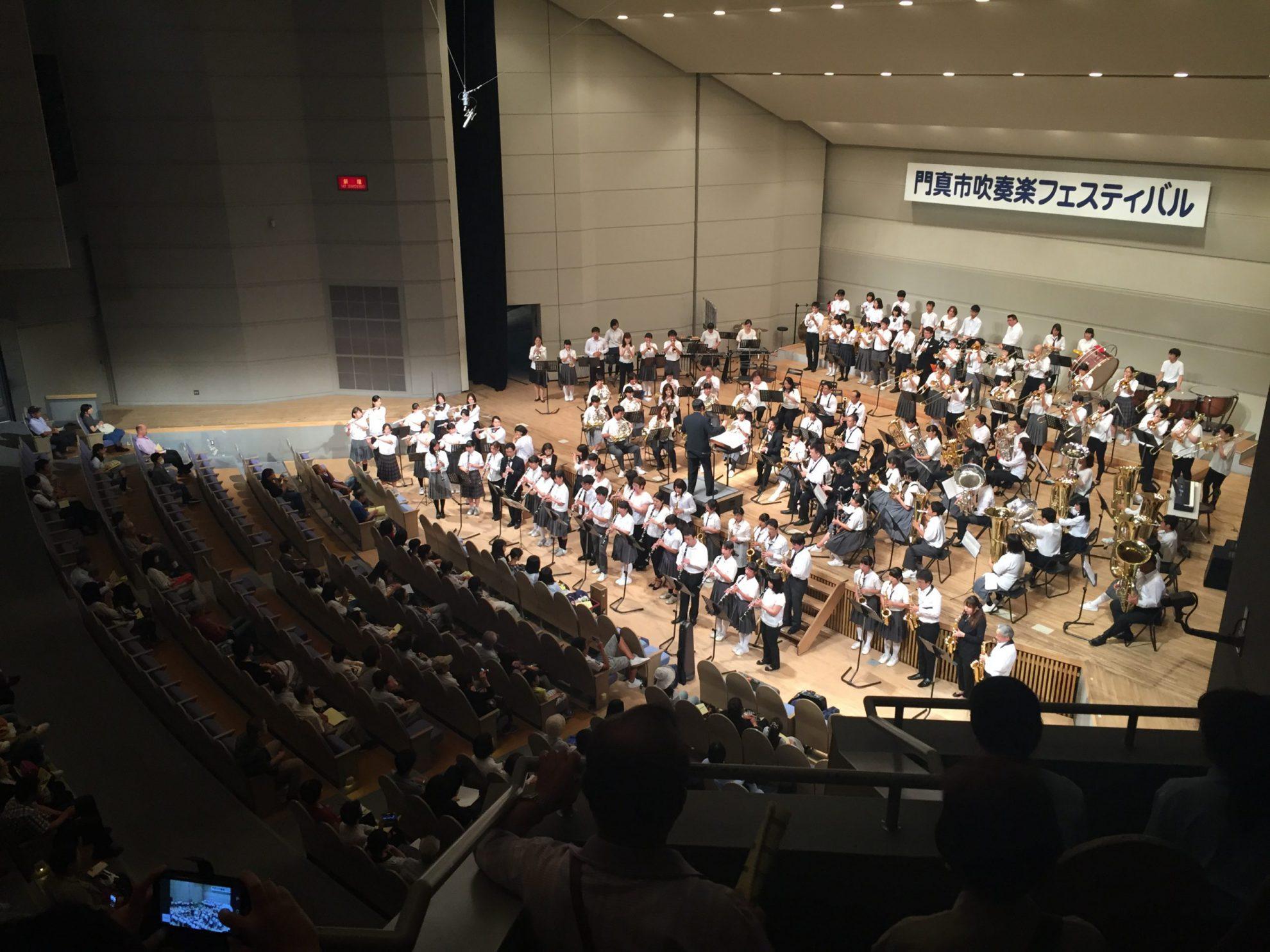 第20回門真市吹奏楽フェスティバル