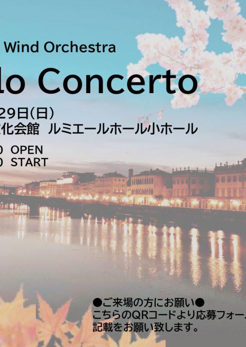 お客様主催 Giocoso Raid Wind Orchestra