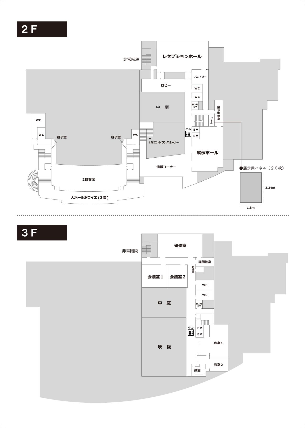 館内マップ(PDF)